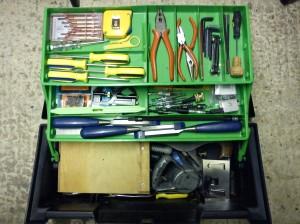 Inside Keter toolbox